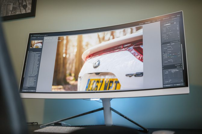 Philips Brilliance Curved UltraWide LCD Display 0005