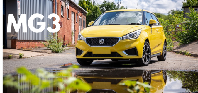 Cheapest New Car UK - Number 8 MG3